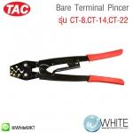 Bare Terminal Pincer รุ่น CT-8,CT-14,CT-22 ยี่ห้อ TAC (CHI)