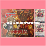 Collector Pack 11 : Seal Dragons Unleashed (VGT-CP11) - Booster Box