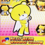 Petit Bear Winning Yellow