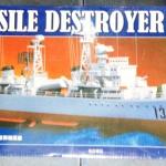1/260 Missile Destroyer Zunyi