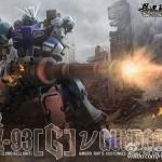 1/144 HG RX-93 [G] V Gundoom / [G] Nu Gundam