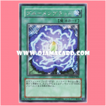 PP10-JP008 : Rose Bud / Blumenblatt (Secret Rare)
