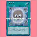 15AY-JPA33 : Detonate / Detonating (Ultra Rare)