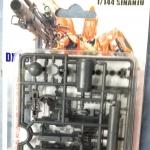 1/144 Sinanju's Rocket Bazooka [DX Hobby]