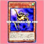 SDKS-JP017 : Ancient Lamp / Magic Lamp (Common)