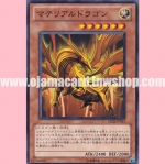 SD22-JP011 : Prime Material Dragon (Common)