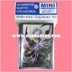 VG Sleeve Collection Mini Vol.213 : Blade Wing Reijy 70ct.