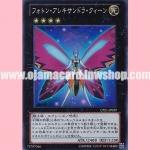 CPZ1-JP039 : Photon Alexandra Queen (Ultra Rare)