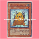 TDGS-JP003 : Quillbolt Hedgehog / Bolt Hedgehog (Super Rare)