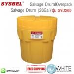 ถังขยะสารเคมี Salvage Drum|Overpack Salvage Drum (95Gal) รุ่น SYD200