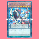ST16-JP008 : Odd-Eyes Pendulum Dragon (Normal Parallel Rare)