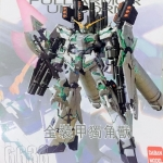 MG 1/100 (6638) RX-0 Full Armor Unicorn Gundam Ver.Ka [Daban]