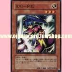 EXP2-JP026 : Rai-Mei (Common)