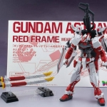 [BTF] 1/100 MG Red Heresy up Excalibur sword