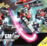 GM/GM (HGBF)