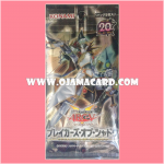 907 - Breakers of Shadow [BOSH-JP] - Booster Pack (JP Ver.)