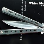 มีดBalisong TKBS 113S002 White Manila