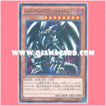 15AX-JPM16 : Red-Eyes Black Metal Dragon (Millennium Rare)