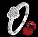 ฟรีกล่องแหวน R904 แแหวนเพชรCZ ตัวเรือนเคลือบเงิน 925 หัวแหวนรูปหัวใจ ขนาดแหวนเบอร์ 7