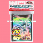 Yu-Gi-Oh! Duelist Card Protector Sleeve - Shooting Quasar Dragon 70ct.