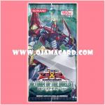 801 - Return of the Duelist [REDU-JP] - Booster Pack