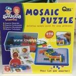 Mosaic Puzzle ตัวต่อโมเสค 490 ชิ้น กระตุ้นความคิดสร้างสรรค์