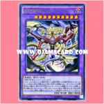 MVP1-JP040 : Crimson Nova Trinity, the Darkside Cubic Deity / Crimson Nova Trinity, the Dark Direction World Wicked God (Kaiba Corporation Ultra Rare)