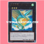 GENF-JP043 : Leviair the Sea Dragon / Leviair the Empty-Space Sea Dragon (Ultra Rare)