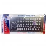 Model Engraved Line Board (80027) [Ustar]