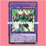 LVP1-JP007 : Gladiator Beast Gyzarus / Gladial Beast Gyzarus (Rare)
