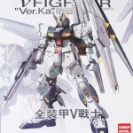 MG 1/100 (6619) Nu Gundam Ver.Ka (x12 Fin Funnels + Red Psycho Frame + Effect Part)