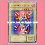 P3-03 : Firewing Pegasus / Fire Wing Pegasus (Super Parallel Rare)