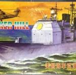 1/350 USS Bunker Hill