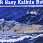 1/700 USSR Navy Kalinin Battle Cruiser [Trumpeter]