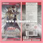 Duelist Pack : Battle City [DP16-JP] - Booster Box (JA Ver.)