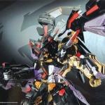 MG 1/100 (8804) Gundam Astray Gold Frame Amatsu Mina Ver.MB [Daban]