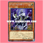 EXFO-JP020 : Jack Knight of the Purple Dusk / Jack Knights of the Purple Dusk (Secret Rare)