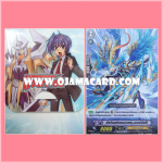 VG Fighter's Deck Holder Collection Vol.01 : Aichi Sendou & Liberator of the Round Table, Alfred + PR/0161TH : อัศวินแห่งหมอกฝน, เบอร์นัลโด้ (Mist Rain Knight, Bernardo)