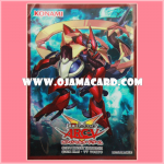 "Yu-Gi-Oh! ARC-V OCG Duelist Card Protector / Sleeve - Winter Promotion Vol.2 Limited Edition Sleeves ""Rune-Eyes Pendulum Dragon"" x30"