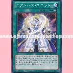 ST13-JP027 : Xyz Unit (Common)