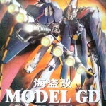 MG Crossbone Gundam X-1 Full Cloth