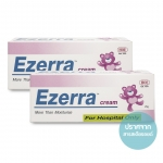 Ezerra cream 25 g. double pack อีเซอร่า ครีม ขนาด 25 กรัม แพ็คคู่