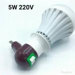 หลอดไฟอัจฉริยะฉุกเฉินแบตเตอรี่ในตัว(กันน้ำ) LED 5W 220V ( + สวิตช์โคมไฟติดผนังแบบติดผนัง)