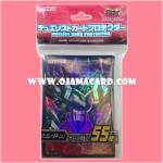 Yu-Gi-Oh! Duelist Card Protector Sleeve - Pendulum Domination 55ct.