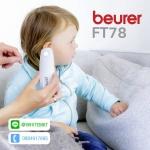 วัดไข้ได้ง่าย และแม่นยำ ต้องเครื่องวัดไข้ทางหู จากเยอรมัน บอยเล่อร์ รุ่น FT78 พร้อมรับประกัน 3 ปี