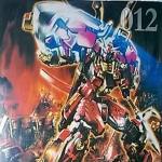 MG (012) 1/100 Shin Musha Gundam