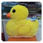 หมอนอิง ตุ๊กตาเป็ดฮ่องกง B Duck ขนาดใหญ่ 20x20 นิ้ว