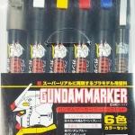 Gundam Marker SET 01