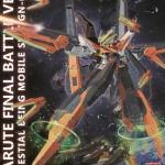 HG 1/144 Gundam Harute Final Battle Ver. [HS]