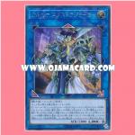 PP20-JP001 : Arcana Extra Joker (Secret Rare) Asia